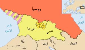 موقع جورجيا الجغرافي